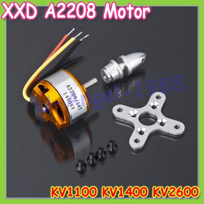 1 unids KV1400 KV2600 A2208 KV1100 Brushless DC Motor Eléctrico para Aviones RC/Barco/Vehículo Planeador Modelo de Avión Kit