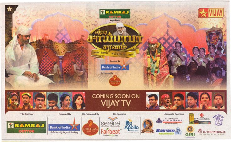 Shirdi Sai Baba Charanam - Associate Sponsor - GIRI on air on Sunday 15th Dec 9.30am in Vijay Tv as 2 ½ hr special show  Rest will be telecast from Monday 16th to Friday 20th from morning 6.30am to 7.00am in Vijay Tv