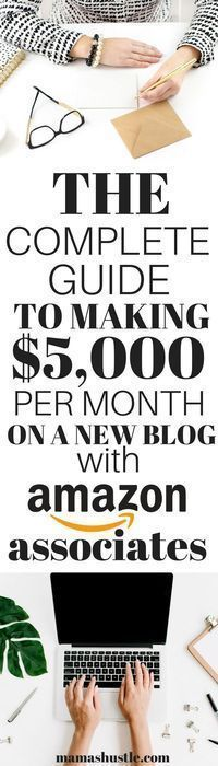 This blogger makes $5K per month from Amazon Associates on her new blog! Learn her secret success tips to making a full time living from Amazon #ad | mamashustle.com