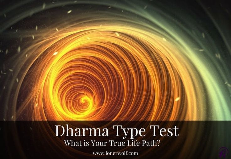"""Dharma"" is an ancient Sanskrit word that describes ""one's true life path."" Take our free Dharma Type Test to discover what spiritual archetype you are!"