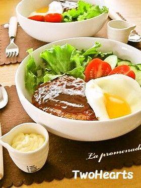 ♪ランチタイムni我が家のロコモコ丼♪ by TWOHEARTS [クックパッド] 簡単おいしいみんなのレシピが271万品  ロコモコ丼