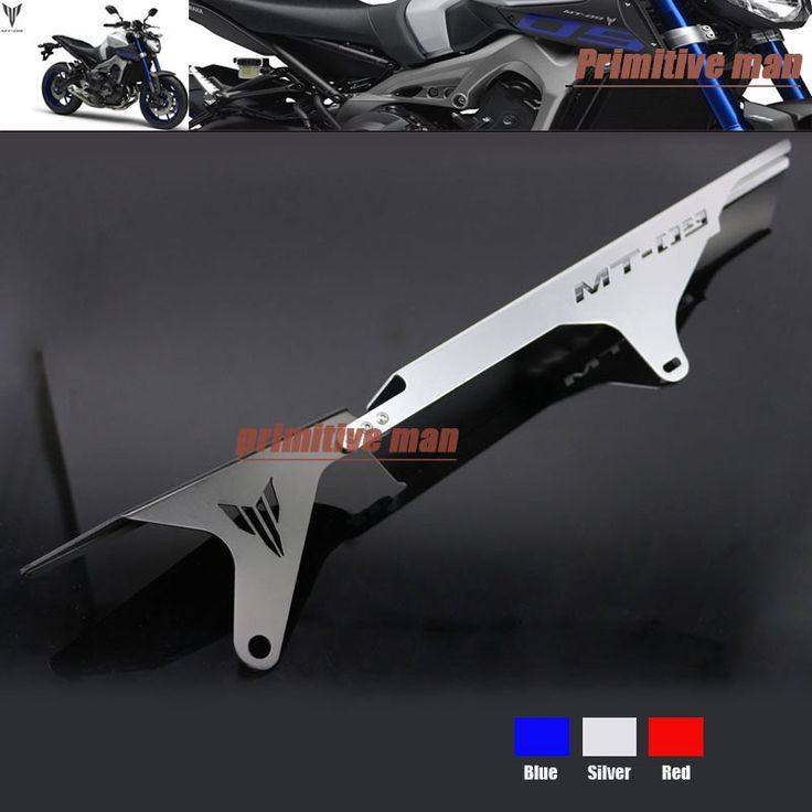 58.99$  Buy here - http://aliz1t.worldwells.pw/go.php?t=32424898735 - For YAMAHA MT 09 MT09 MT-09 Tracer 2015 Motorcycle Accessories Rear Chain Guard Swingarm Cover Silver