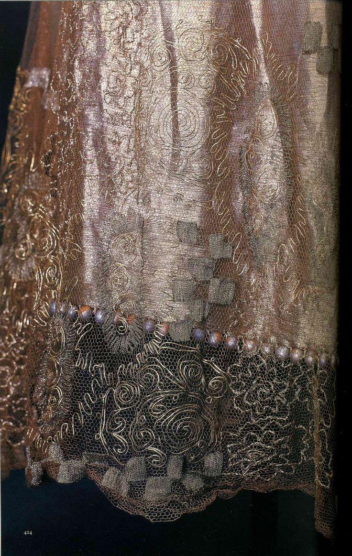 Вышивка бисером тюлей