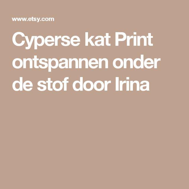 Cyperse kat Print ontspannen onder de stof door Irina