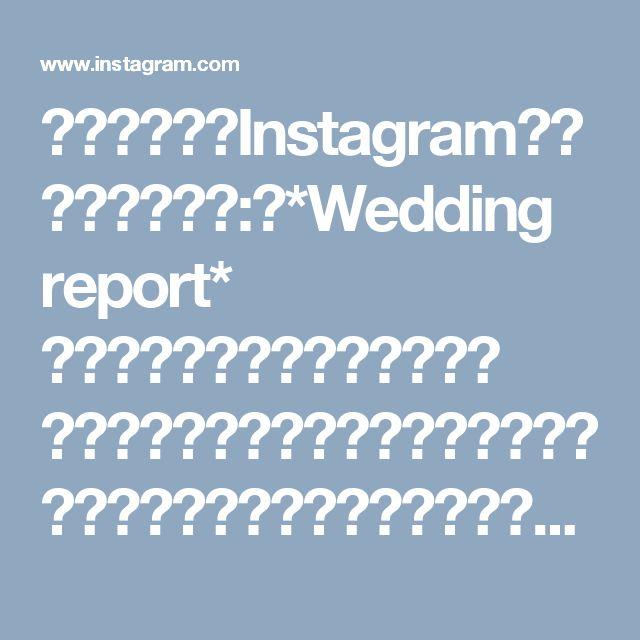くぅこさんはInstagramを利用しています:「*Wedding report*  思い通りのウェルカムスペース  無理言ってプランナーさんにもぅひとつウェルカムスペース作らせてもらいました(///ω///)♪ 風船に二人の写真や友達が写ってる写真をつけて明るい雰囲気に、、…」