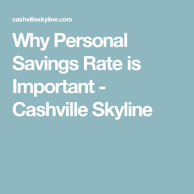Why Personal Savings Rate is Important - Cashville Skyline