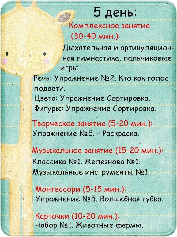 Наш день и занятия в 1 год 2 месяца. - Babyblog.ru