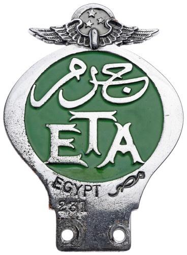 1930s Egyptian Touring Association