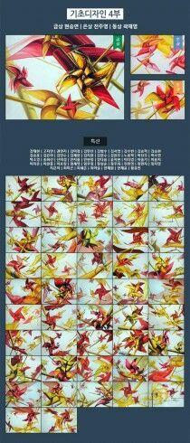 2c391d57aabb865fb8d4db1f7fbaa8bd.jpg 210×490픽셀