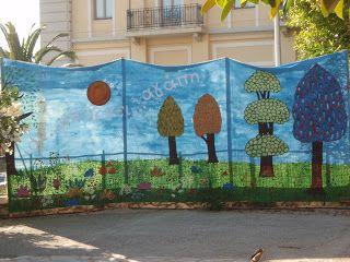10ο Νηπιαγωγείο Ηρακλείου: Η χώρα...της Αγάπης...καλοκαίρι 2012..(μέρος 2ο)