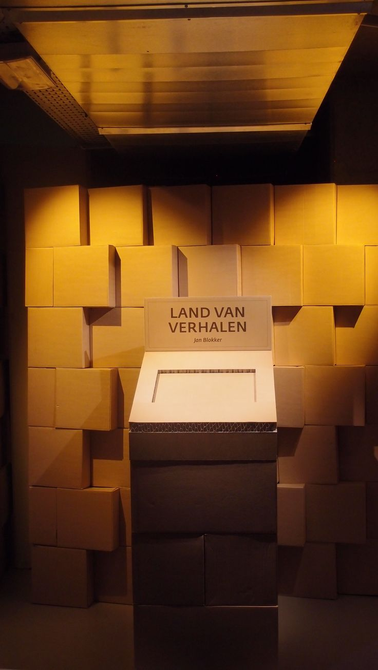 national history museum, national archives/ Todd van Hulzen 2013