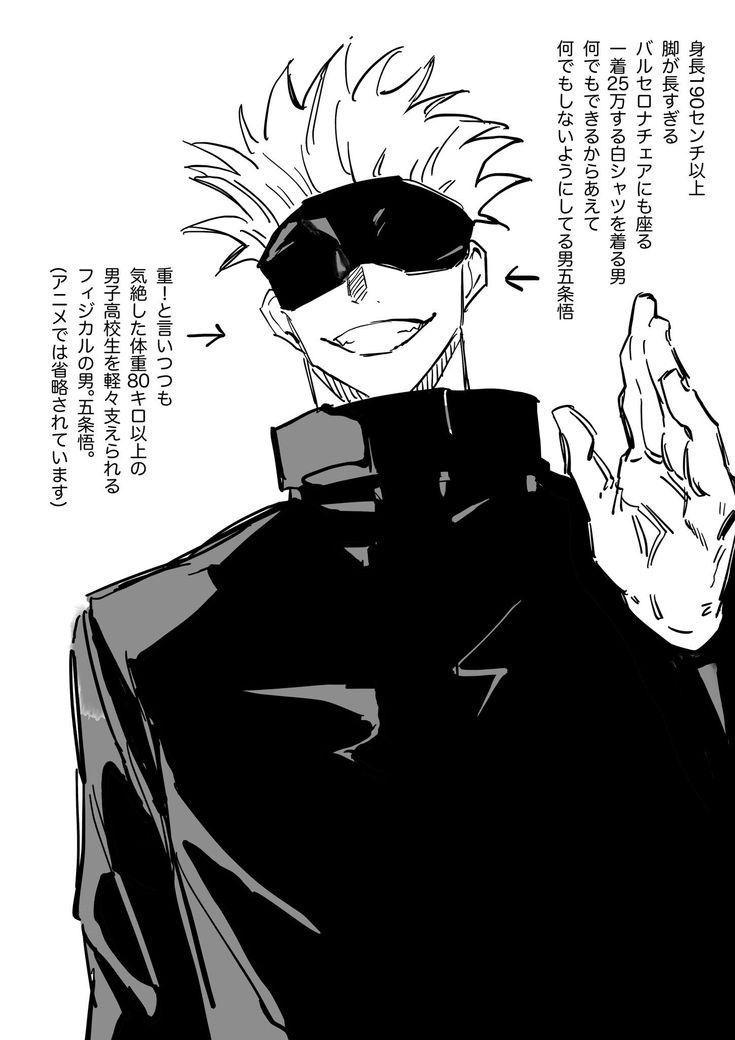 Not One Of Your Victim Gojo Satoru X Reader Babysitting 2 Jujutsu Anime Guys Anime