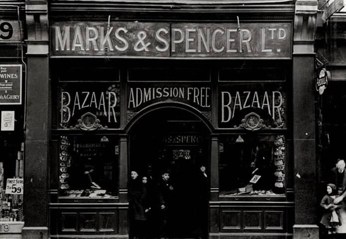 Before the war: The front of a Marks and Spencer store in Holloway, London