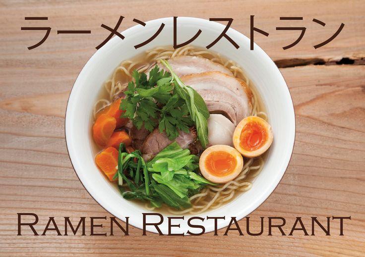 Vi piace il Giapponese? #buongusto, #orientale #colore #calore #bellezza #design #stampadiretta #stampadigitale www.disegnografico.net