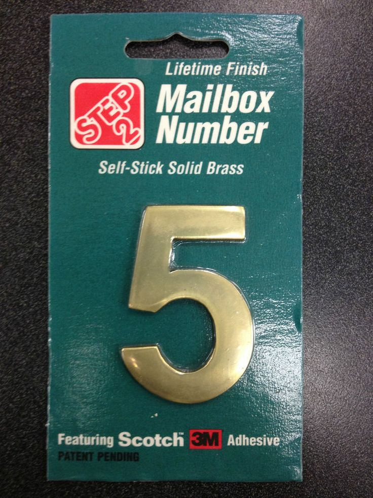 Step 2 Mailbox Number (#5) - Self Stick Solid Brass #Step2