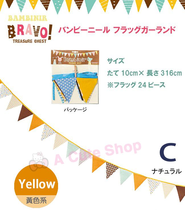 Bambinir Party Supplies Flag Banner Windows Decoration Bunting Yellow #C