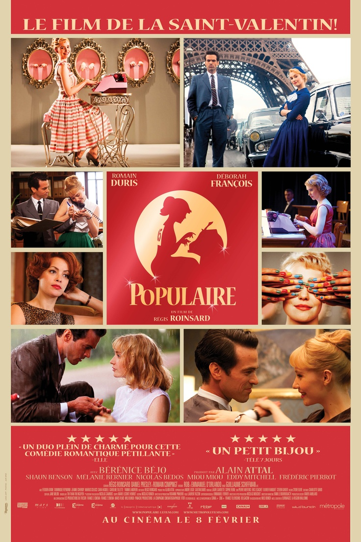 Populaire - This movie was so cute! Just saw it last night at The Flicks. (French subtitles)