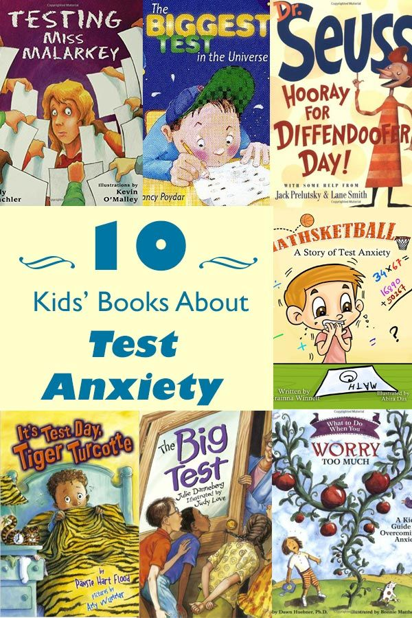 These children's books about test anxiety can help your kids understand, talk about, and even laugh about any worries they may have.