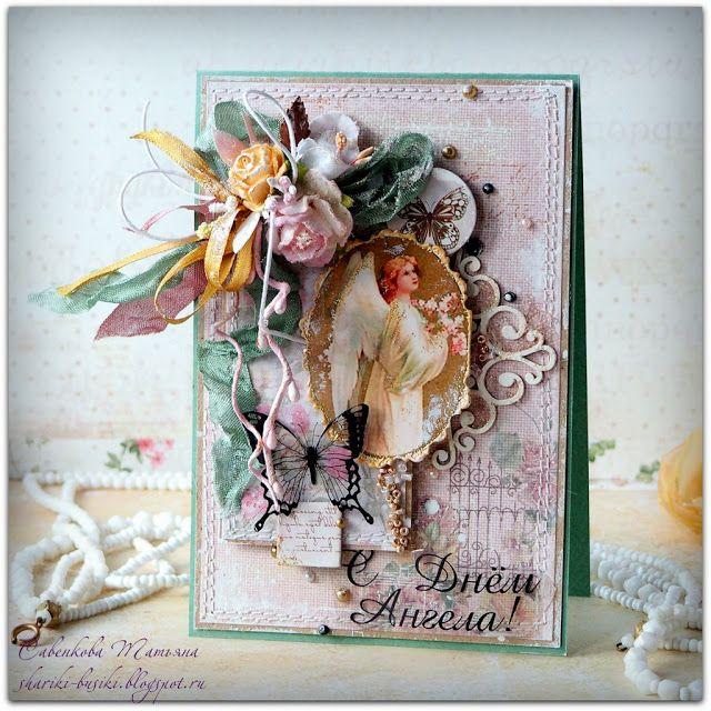 Открытки с ангелами ручной работы, бумаги ветерану открытки