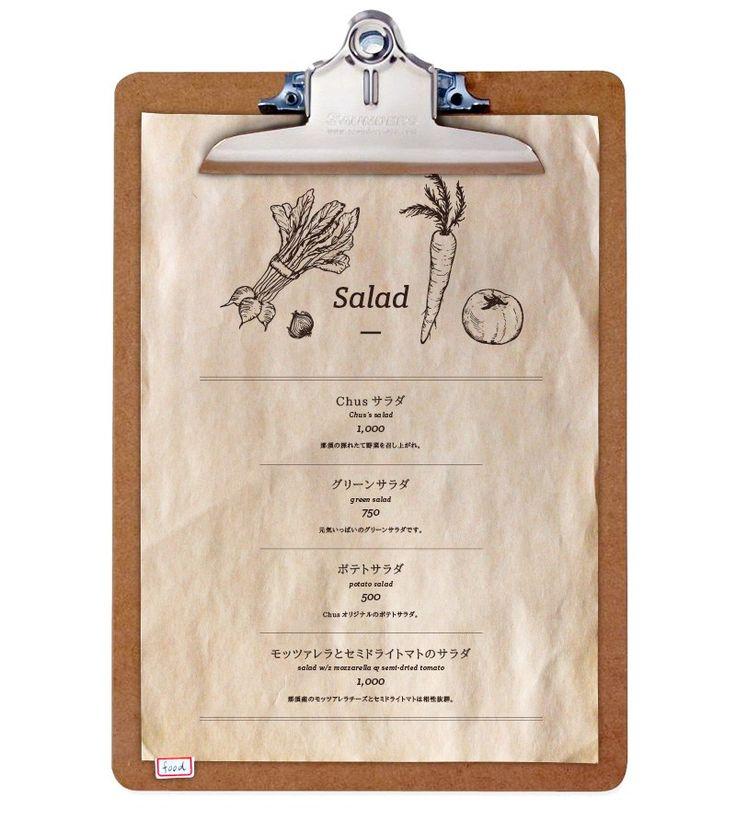 栃木県那須塩原市の「那須の大きな食卓 Chus(チャウス)」のメニューブックを制作しました。 イラストを大きく…