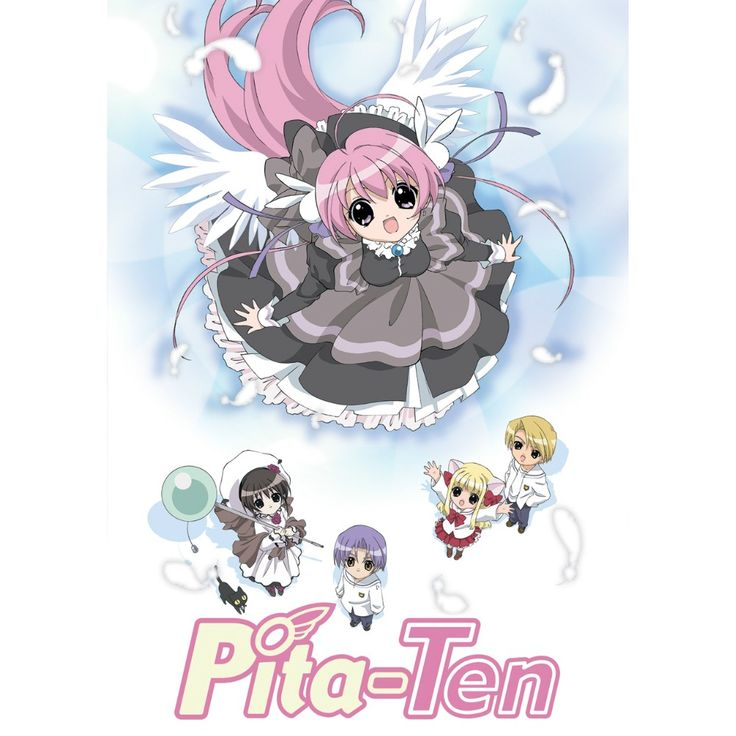 Pita-Ten: The Complete Collection (dvd_video)