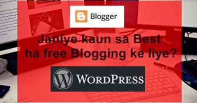 Blogger vs Wordpress, Blogspot vs #Wordpress,#Blogger ya Wordpress Janiye kaun sa best,Blogger ya Wordpress Janiye kaun sa best ha #free #blogging ke liye #hindi