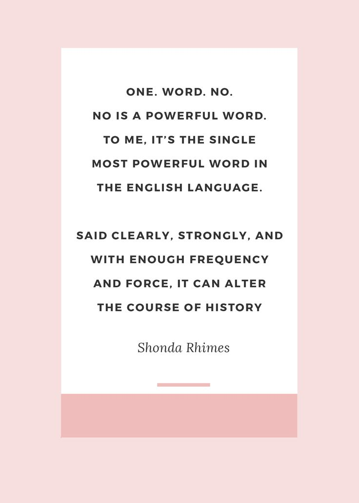 Best 25+ Powerful words ideas on Pinterest Quotes about strength - powerful verbs for resume