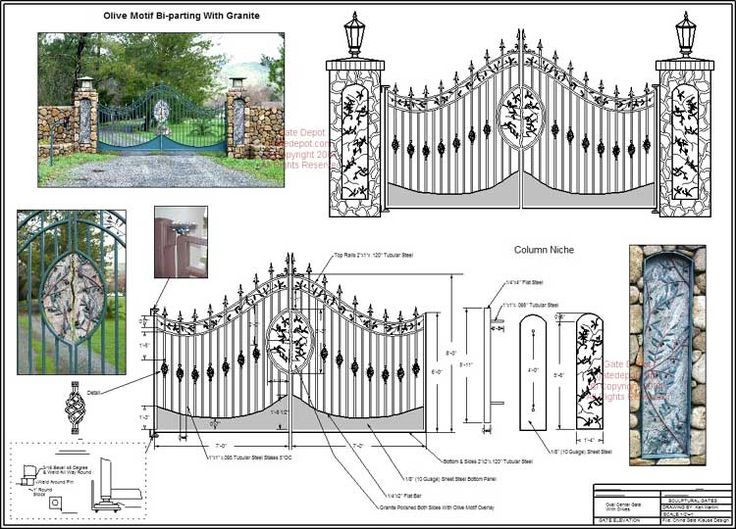 Driveway gate design services entryway design home for Driveway gate plans