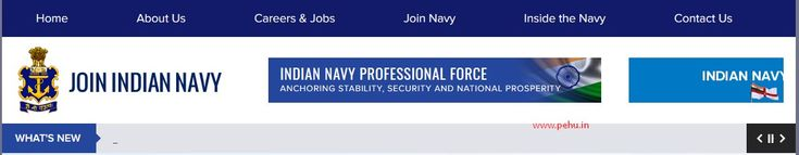 Indian Navy Engineer Officer 2018 Application Form, Indian Navy Engineer Officer Official Notification, Indian Navy Engineer Officer Exam Dates, Indian Navy Engineer Officer Eligibility Criteria, Indian Navy Engineer Officer vacancy Details