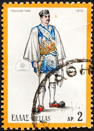 GREECE - CIRCA 1972: A postage stamp printed in the Greece shows man in Greek national folk dress, circa 1972