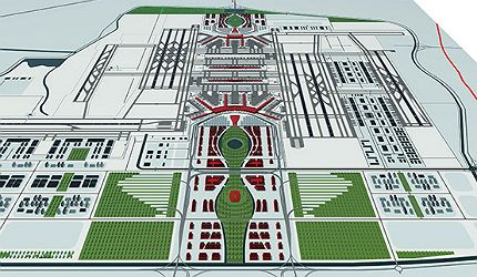 project plan to british airport authority construction essay Utah's #1 source for news, sports, weather and classifieds.