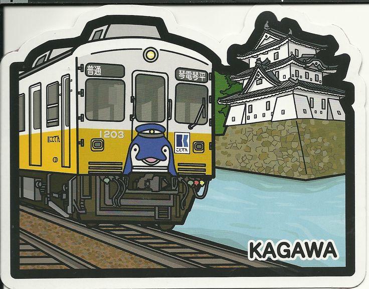 Kagawa