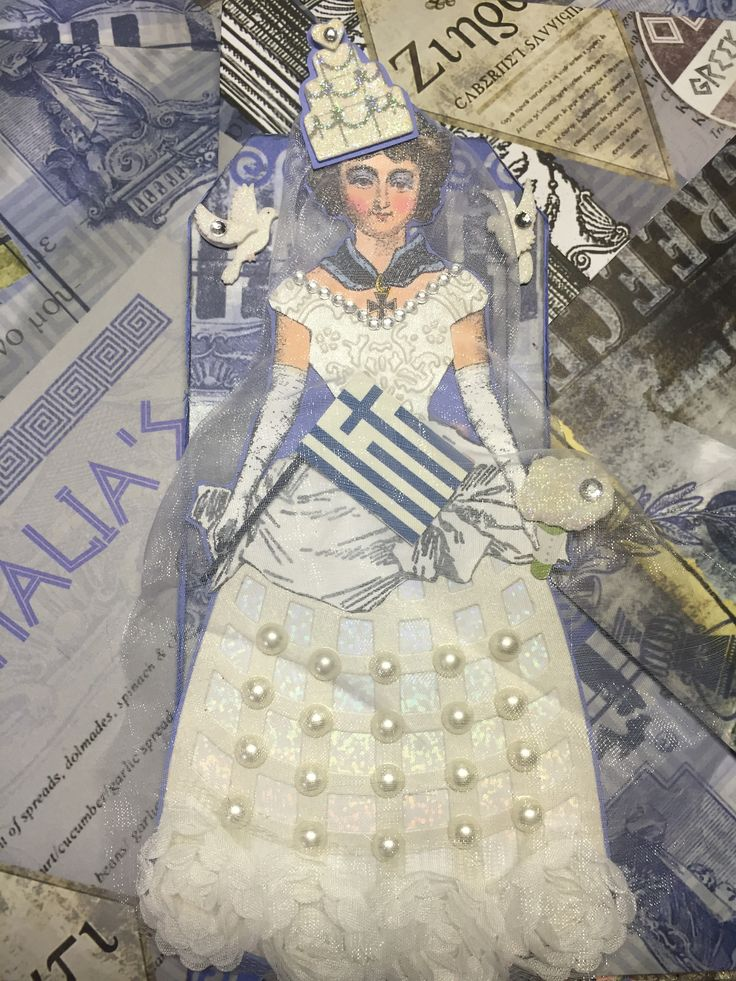 Paper Doll Tag Swap:  Movie Character. Toula in My Big Fat Greek Wedding.  Character Construction Art Stamps. Artwork by Dawn Kosec.