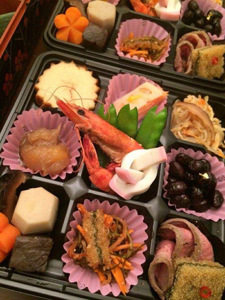 Japanese New Year's Osechi Ryori #Japanese #NewYear