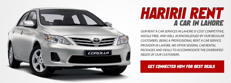 Lahore Rent A Toyota corolla Car Service by Haririi. Now Rent A Toyota Corolla at lucrative rates.  http://www.haririi.com/lahore-rent-a-car/toyota-corolla/