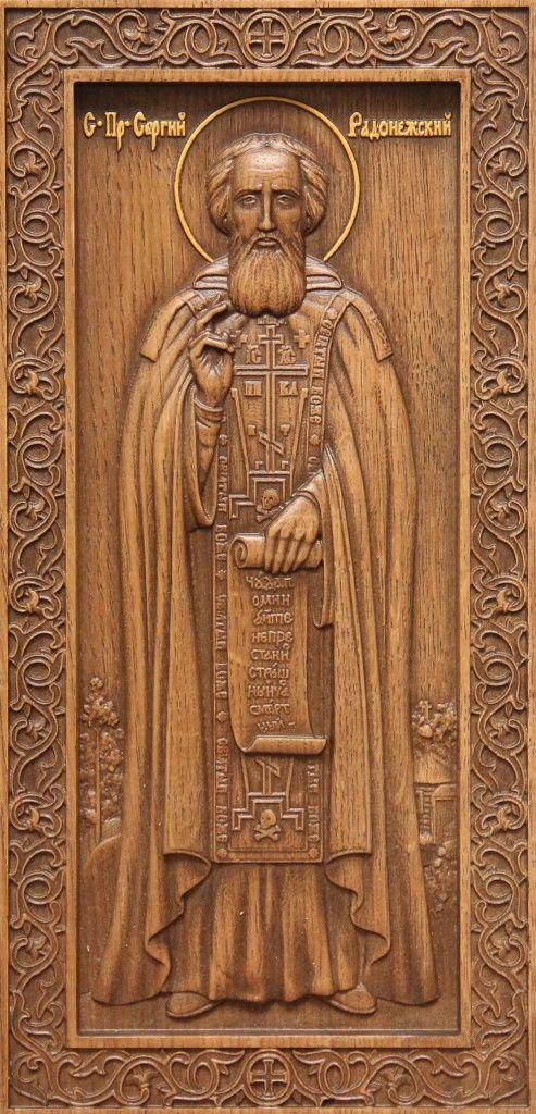 St Sergii of Radonezh  /  1.jpg (493×1024)