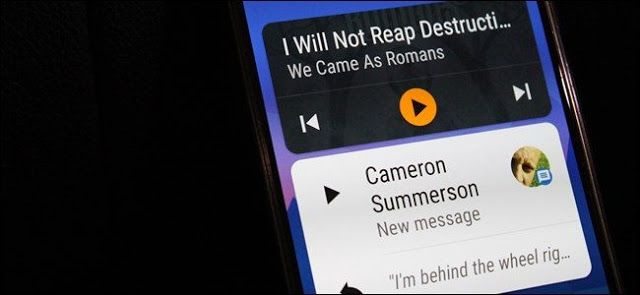 Technologies: How to Change the Auto-Reply Message in Android Au...