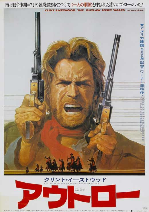 Outlaw Josey Wales Quotes Poster. QuotesGram