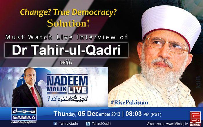 Exclusive Interview of Dr Tahir-ul-Qadri with Nadeem Malik on Samaa News - Minhaj-ul-Quran International