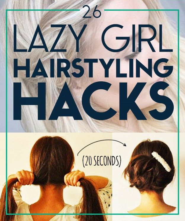 26 Lazy Girl Hairstyling Hacks. I don't know why I bother pinning these. They look so easy and then I do them and end up with either a mess or a teeny, tiny little bun that looks ridiculous..