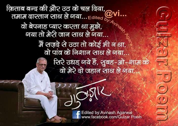 suraksha quotes