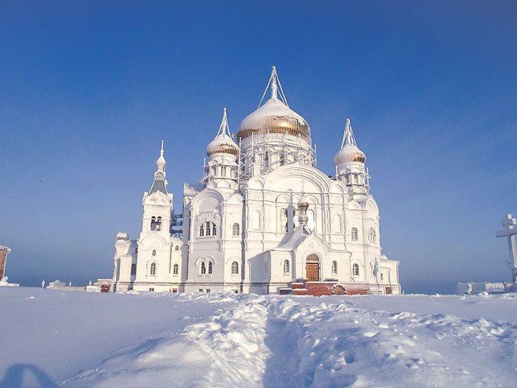 Белогорский монастырь, Пермский край