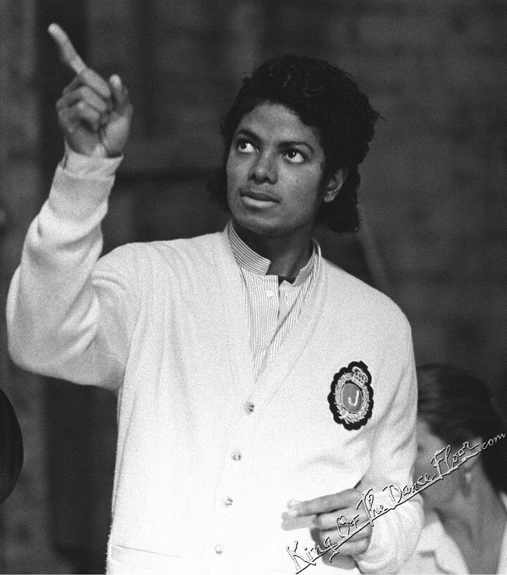Michael Jackson Rare Thriller Era | Michael Jackson
