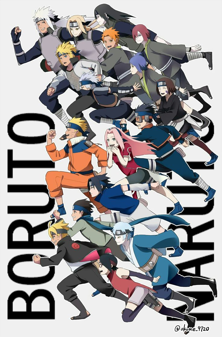 Generations of Team 7