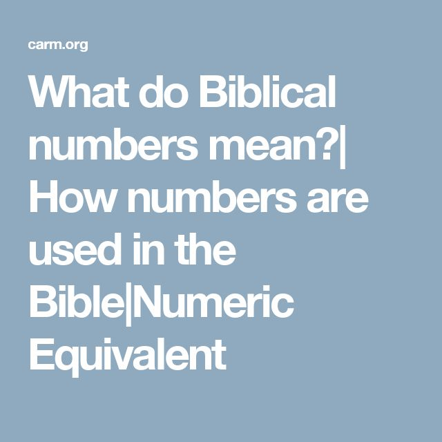 What do Biblical numbers mean?| How numbers are used in the Bible|Numeric Equivalent