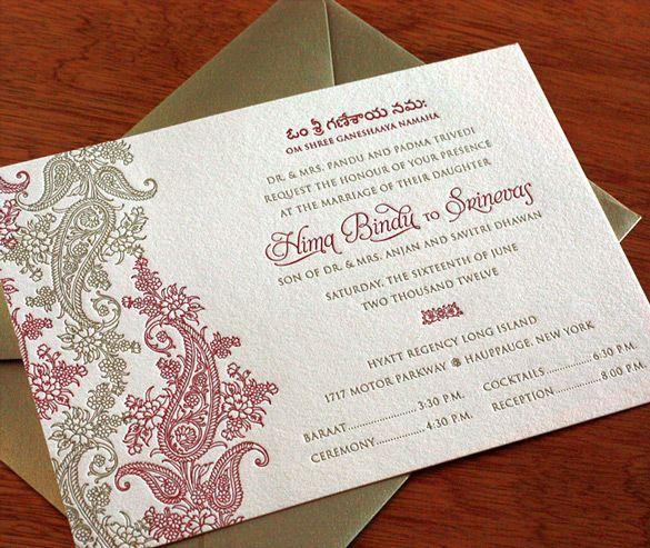 Hima Indian Paisley Letterpress Wedding Invitation By Invitations Ajalon