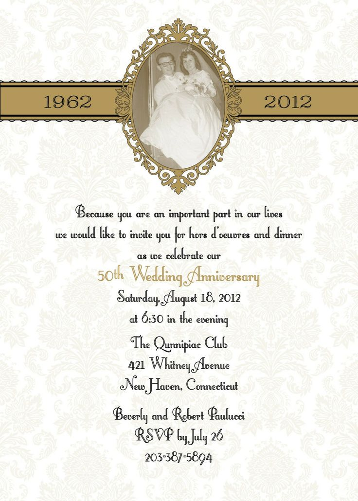 Wedding Anniversary Invitations Templates – diabetesmang.info