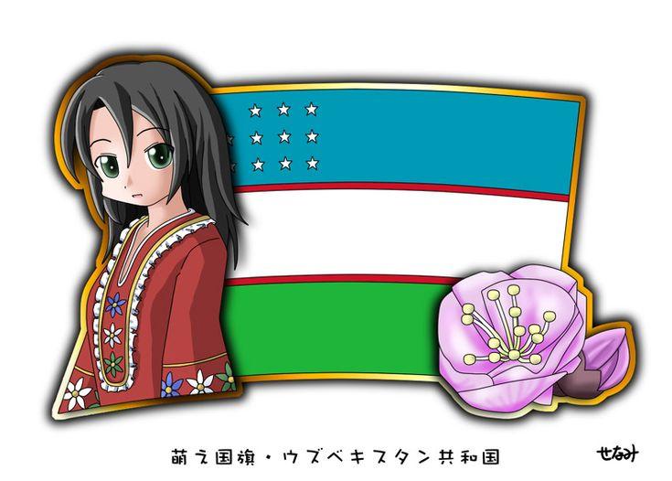 Anime Chibi Uzbekistan Flag