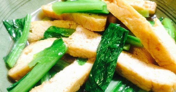 5分でできる。簡単小松菜と厚揚げの煮物 by 日本こまつな協会 [クックパッド] 簡単おいしいみんなのレシピが262万品