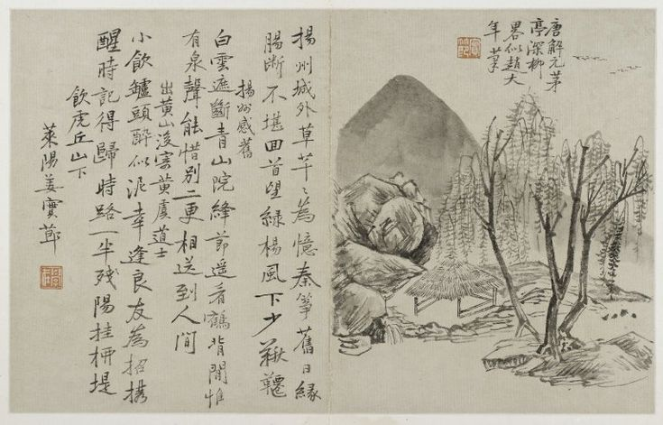 The Qing Dynasty created a book called The Complete Book of the Four Treasuries containing all literature that doesn't have a negative attitude towards the Manchu